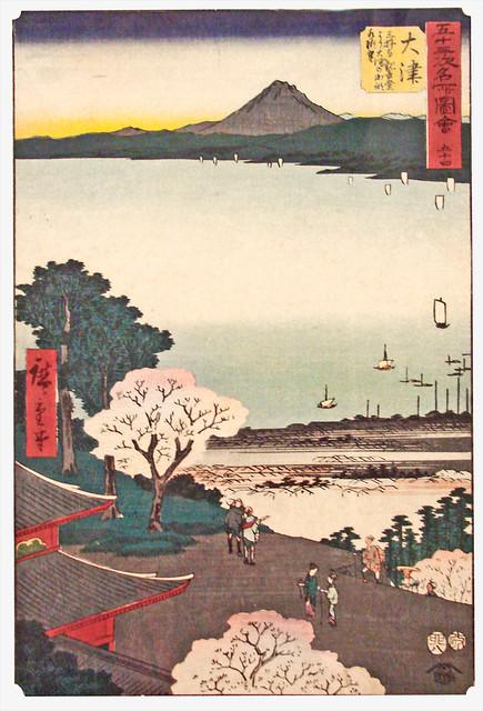 Otsu d'Utagawa Hiroshige (musée d'art oriental, Venise)