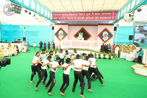 Physical formation by Sewa Dal Volunteers