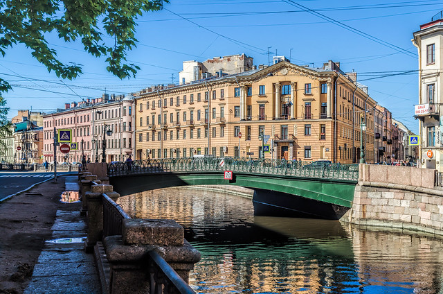 Demidov bridge in Saint Petersburg.