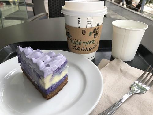Purple Yam Cheesecake