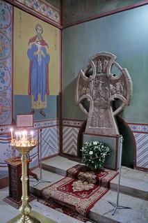Молебен 190