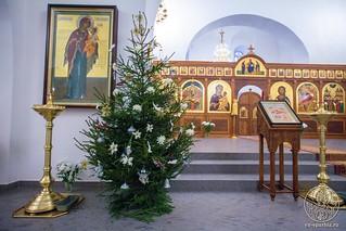 Рождество Христово 150