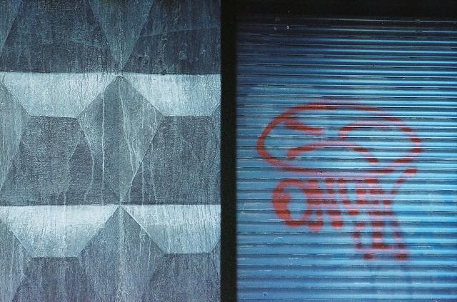walls. offside2017. lviv.