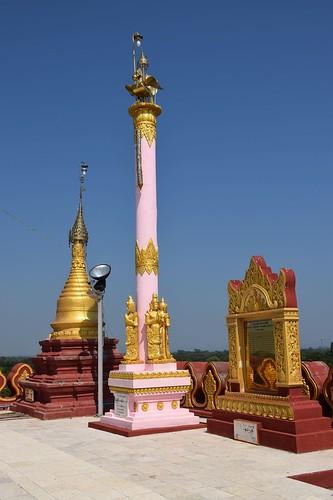 myanmar burma birmania asia southeast travel journey trip tour tourism adventure exotic architecture religion buddhism buddha temple monastery city taungdwingyi