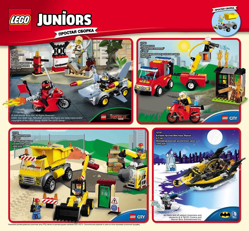 LEGO 2018 winter catalogue, page 32 | LEGO catalogue for win… | Flickr