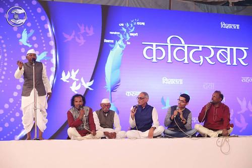 Marathi poem by Eknath Shinde from Thane