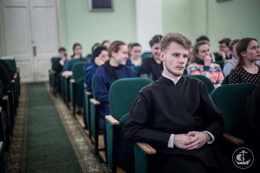 4 марта 2018, 1 вечер истории Духовной Академии/  4 March 2018, 1 evening of history of Theological Academy