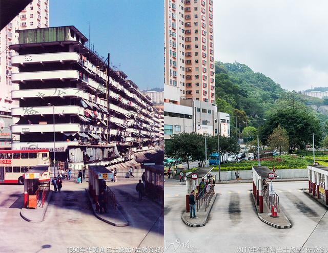 牛頭角巴士總站(佐敦谷邨)1990年