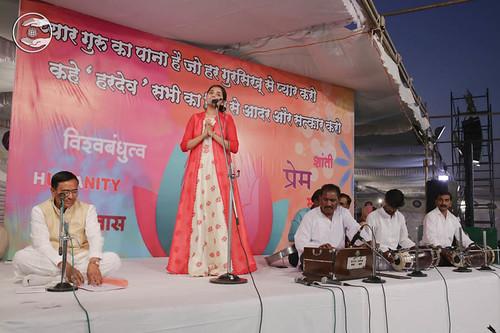 Devotional song by Sakshi Palwani