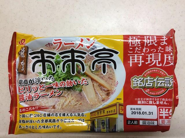 来来亭 半生袋麺 醤油味!