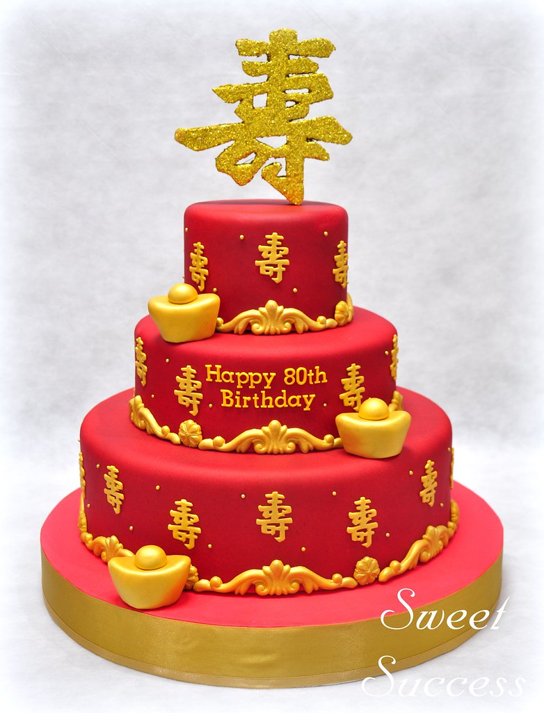 Magnificent Longevity Cake Chinese Red Cake For Good Fortune And To Sw Flickr Birthday Cards Printable Nowaargucafe Filternl