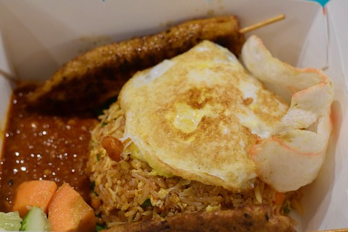 nasi goren   by cookieforthought