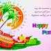 Happy pongal # design @ ajithkumar editech by ajithkumareditech