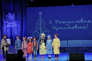 Рождественский концерт 560