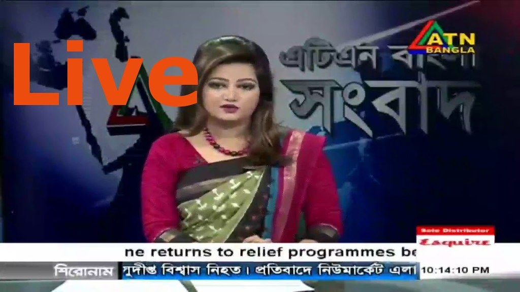 ATN Bangla TV News Today 22 January 2018 | Bangla News Vid