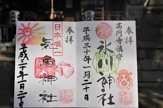 koenji-hikawa01026 | by jinja_gosyuin