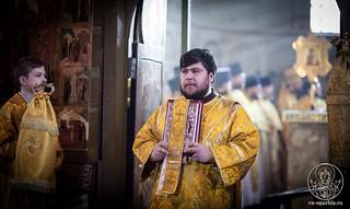 Память святителя Никиты 1170