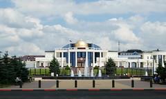 Magas / Магас (Ingushetia) - Government Palace