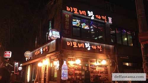 5 hari di Seoul - Imone Pajeon | by deffa_utama