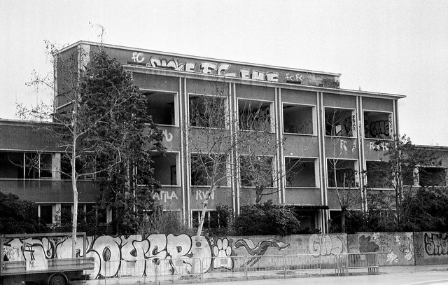 I era grossa / Old factory with older lens