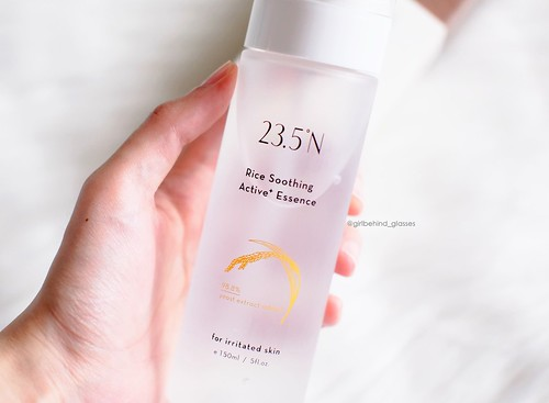 23.5N Rice Soothing Active Essence2 | by <Nikki P.>