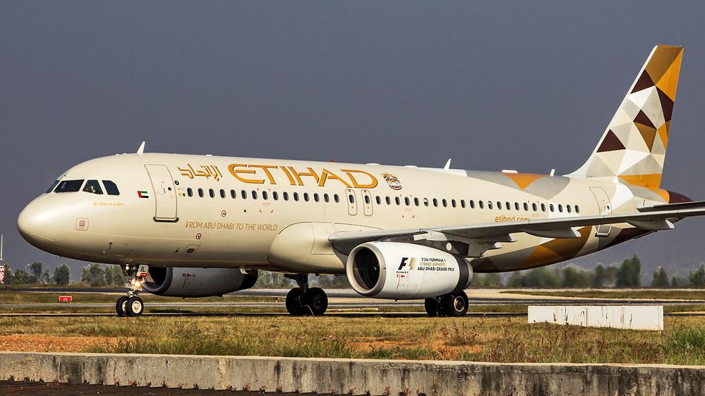 Etihad A320 A6-EIL Bangalore (BLR/VOBL)