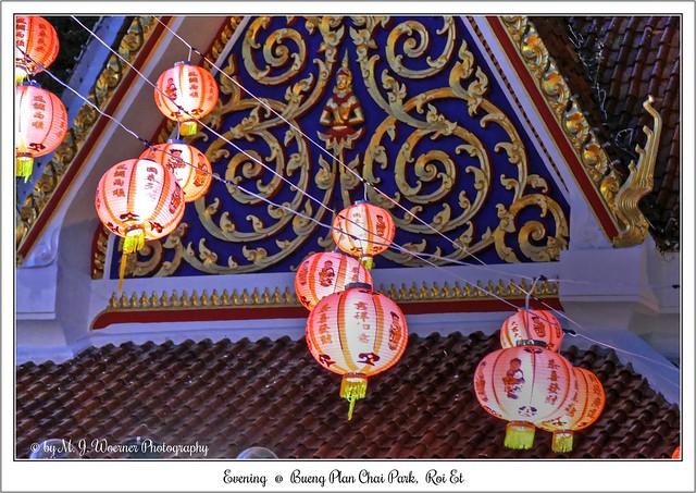Evening @ Bueng Plan Chai Park, Roi Et  09