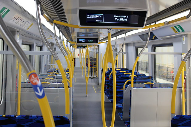 New metro trains: View along carriage
