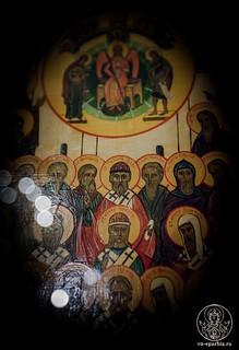 Память святителя Никиты 1240