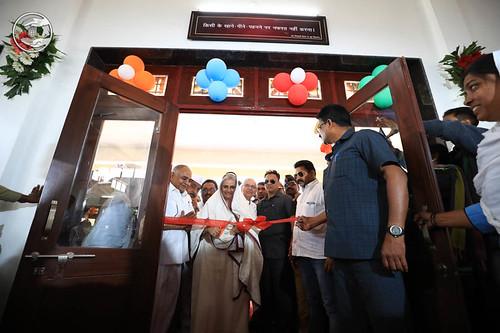 Inauguration of newly constructed Satsang Hall