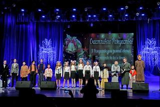 Рождественский концерт 730