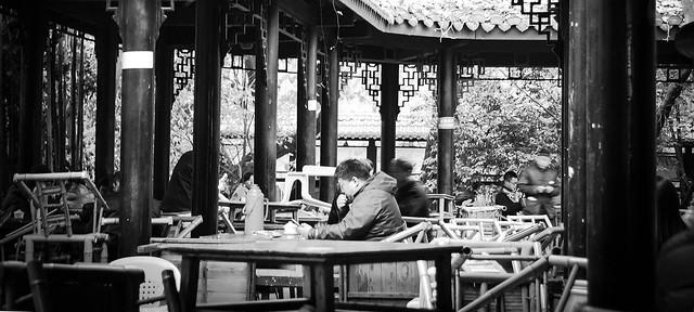 Tea Time - Chengdu, China (成都, 中國)