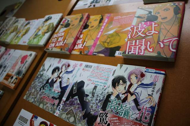 Traduction de mangas - FIBD 2018