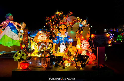 Taiwan Lantern Festival   by OURAWESOMEPLANET: PHILS #1 FOOD AND TRAVEL BLOG