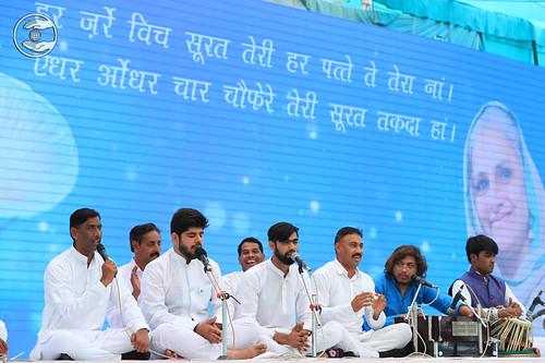 Punjabi devotional song by Ashish Mata and Saathi from Ahmednagar