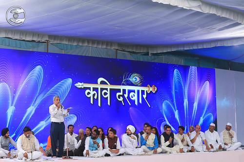 Hindi poem by Kailash Sharma from Malad