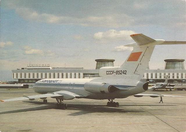 Leningrad Pulkovo Airport (LED) postcard - circa 1980's