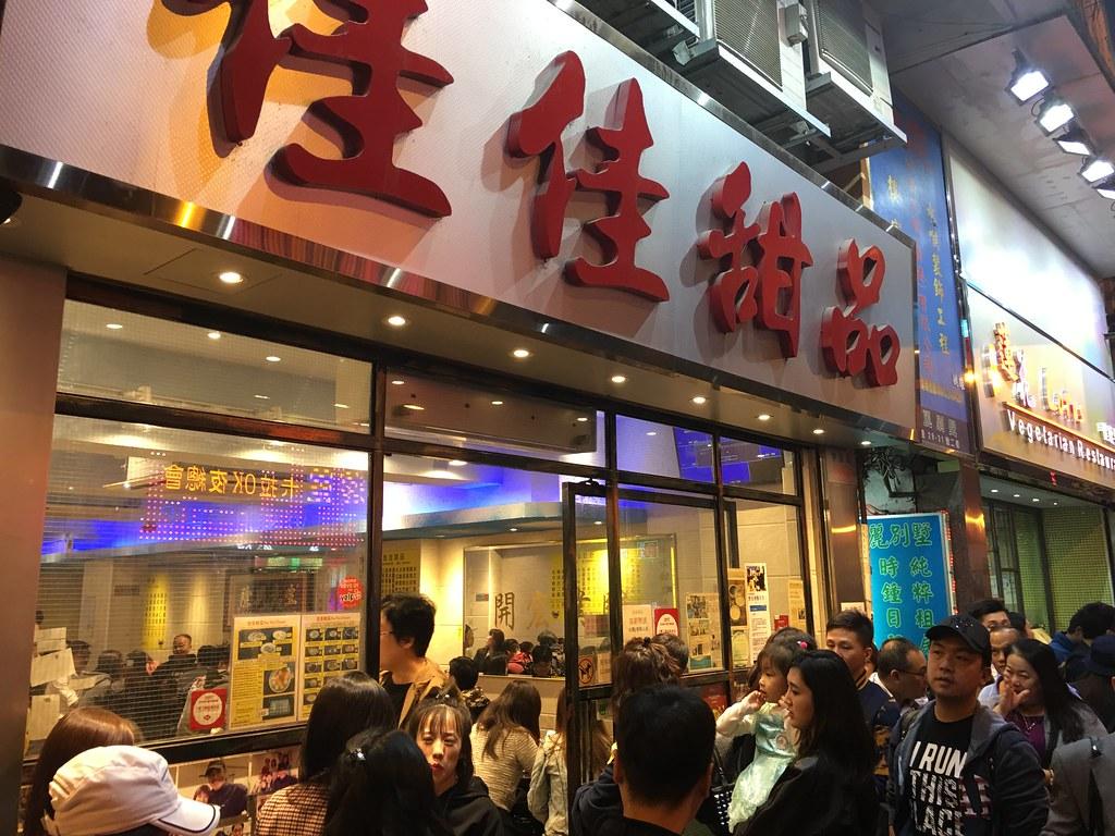 Hong Kong Trip