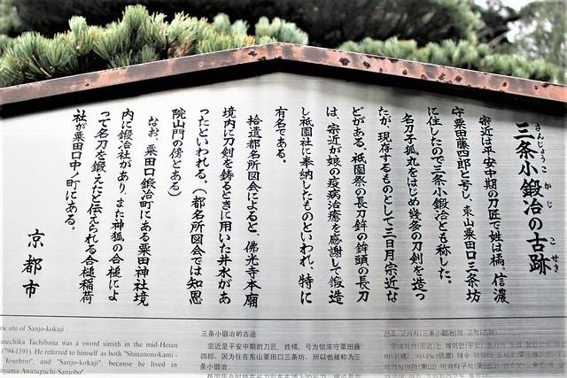 bukkoji-honbyo004