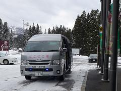 会津宮下駅行きデマンドバスを利用できる(要予約)