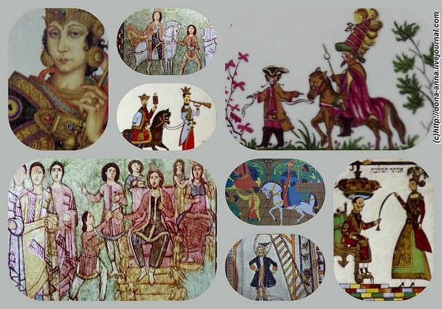 Purim-collage-a
