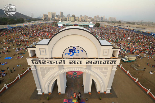 Arial view of Samagam gate