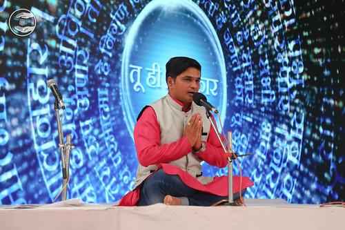 Manglacharan by Sandeep Jayale