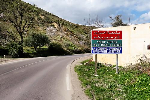 الجزائر بجاية algeria algérie bougie bejaia béjaia panneau لافتة اميزور amizour