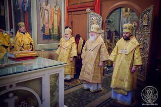 Божественная литургия 247