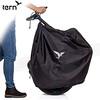 351-603 Tern Quick Cover攜車外罩(M)/適用20吋/展開108.5 × 80 cm-黑