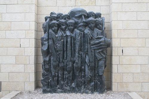 Yad Vashem. Janusz Korczak