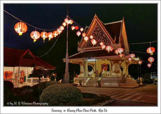 Evening @ Bueng Plan Chai Park, Roi Et  11