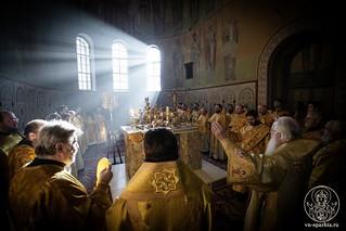 Память святителя Никиты 1310