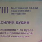 IMG_0639_1